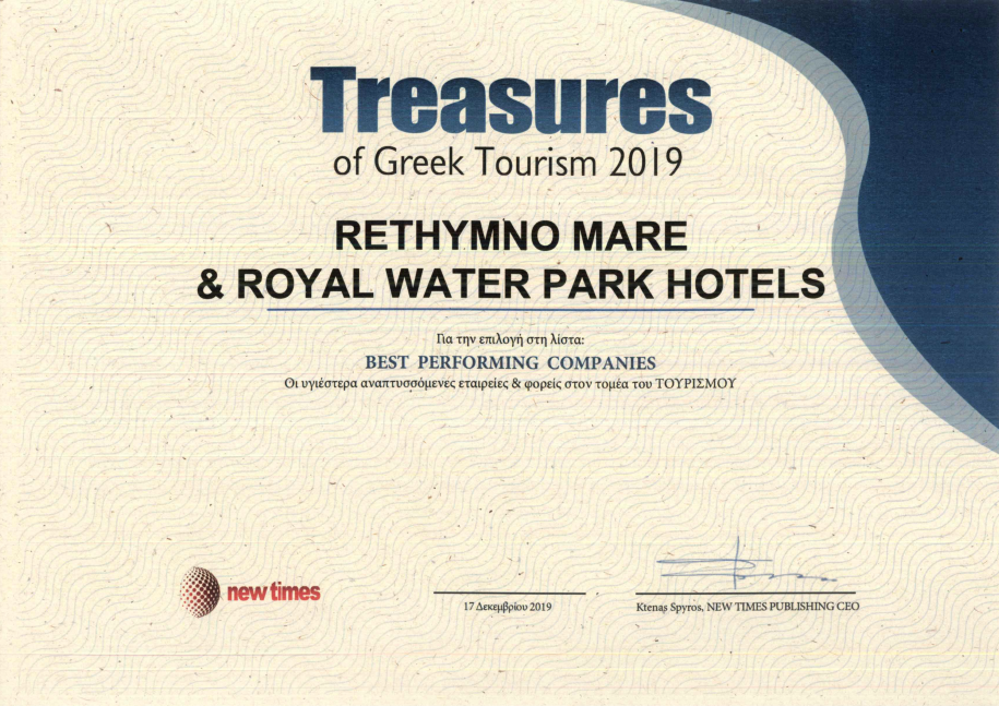 treasuresOfGreekTourism